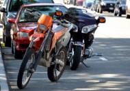 バイク 回収